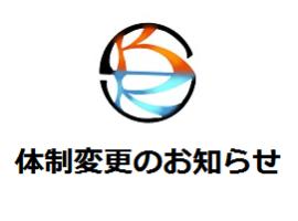 Newsサムネ_テンプレ