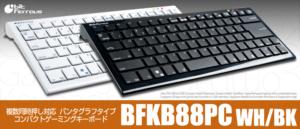 BFKB88PC
