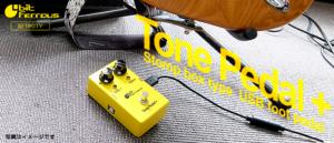Tone Pedal+